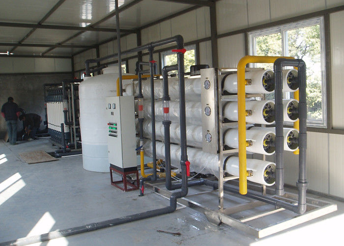 Reclaimed Waste Water Treatment Plant in textile dyeing industry 100m3/h